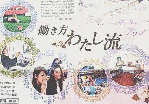 静岡新聞1.jpg
