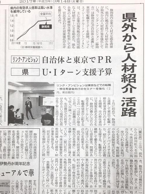 日経新聞.jpeg