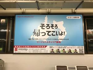リンク・アンビション浜松駅01.jpg