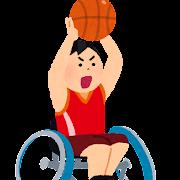 車いすバスケットボール.png